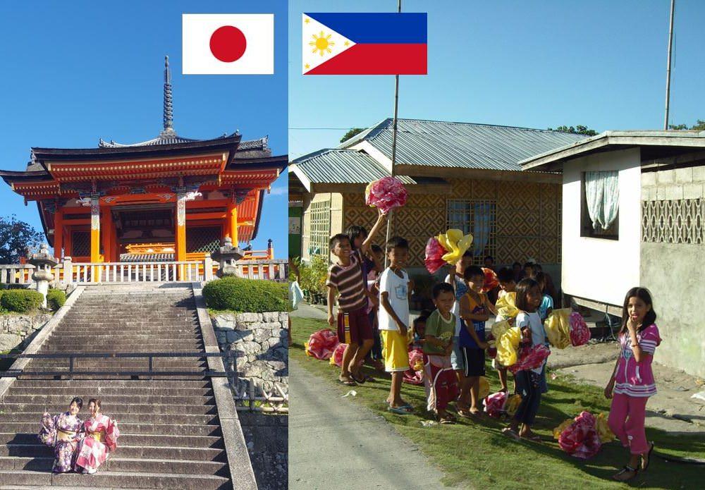 Vergleich Philippinen und Japan