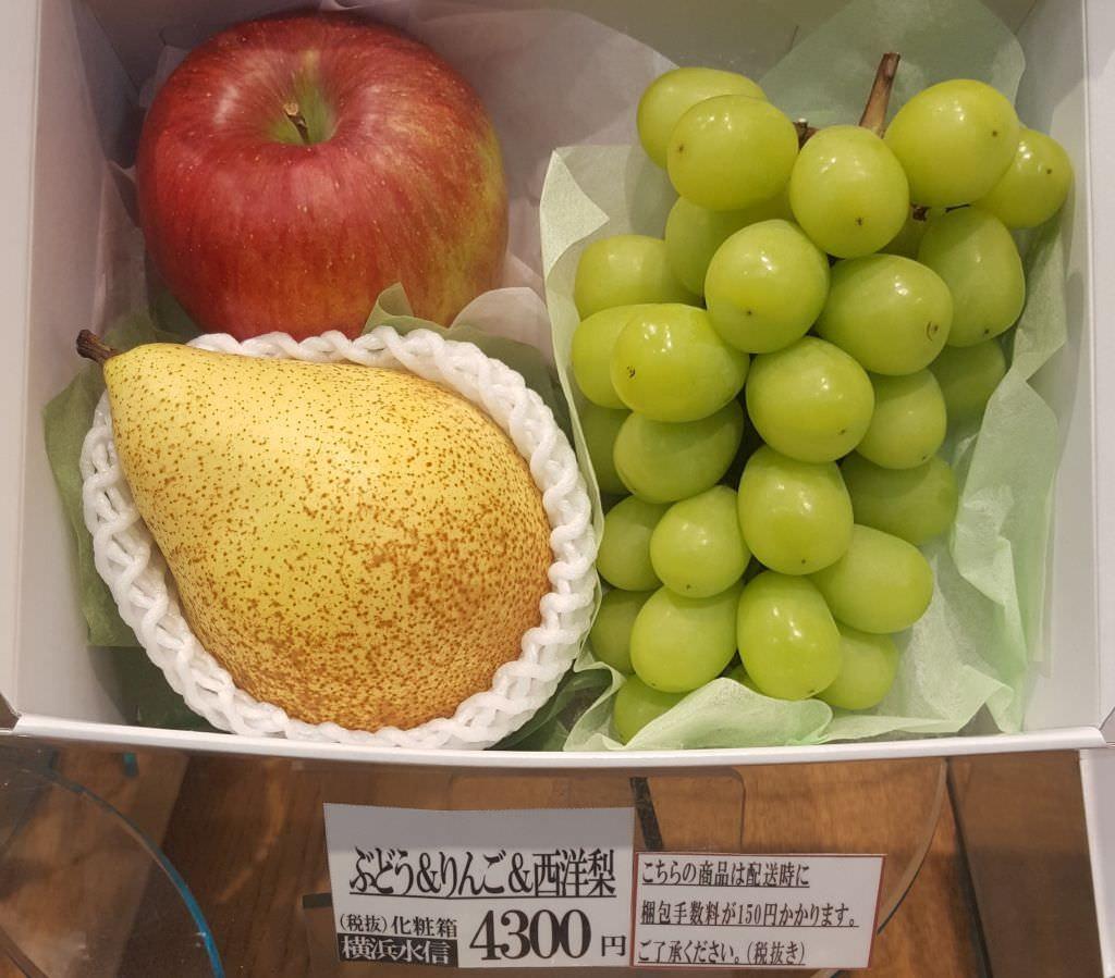 Japanisches Obst